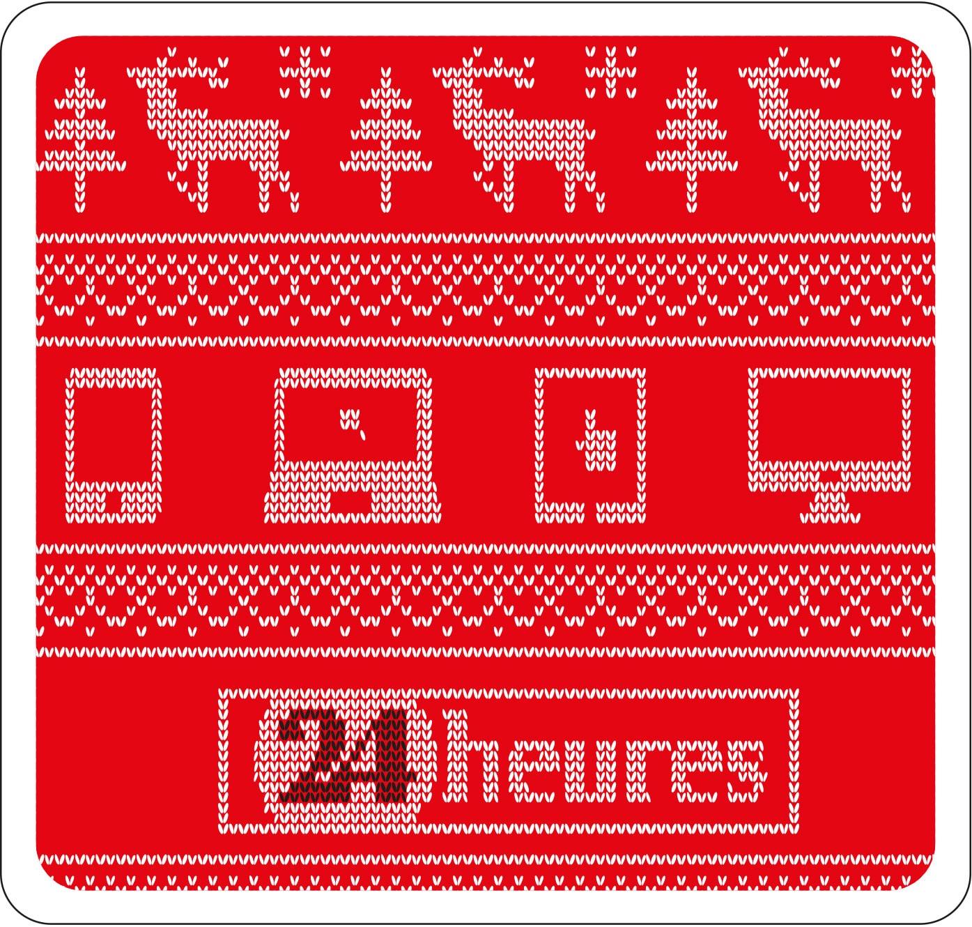 24 heures / tapis de souris / Noël - Haymoz design