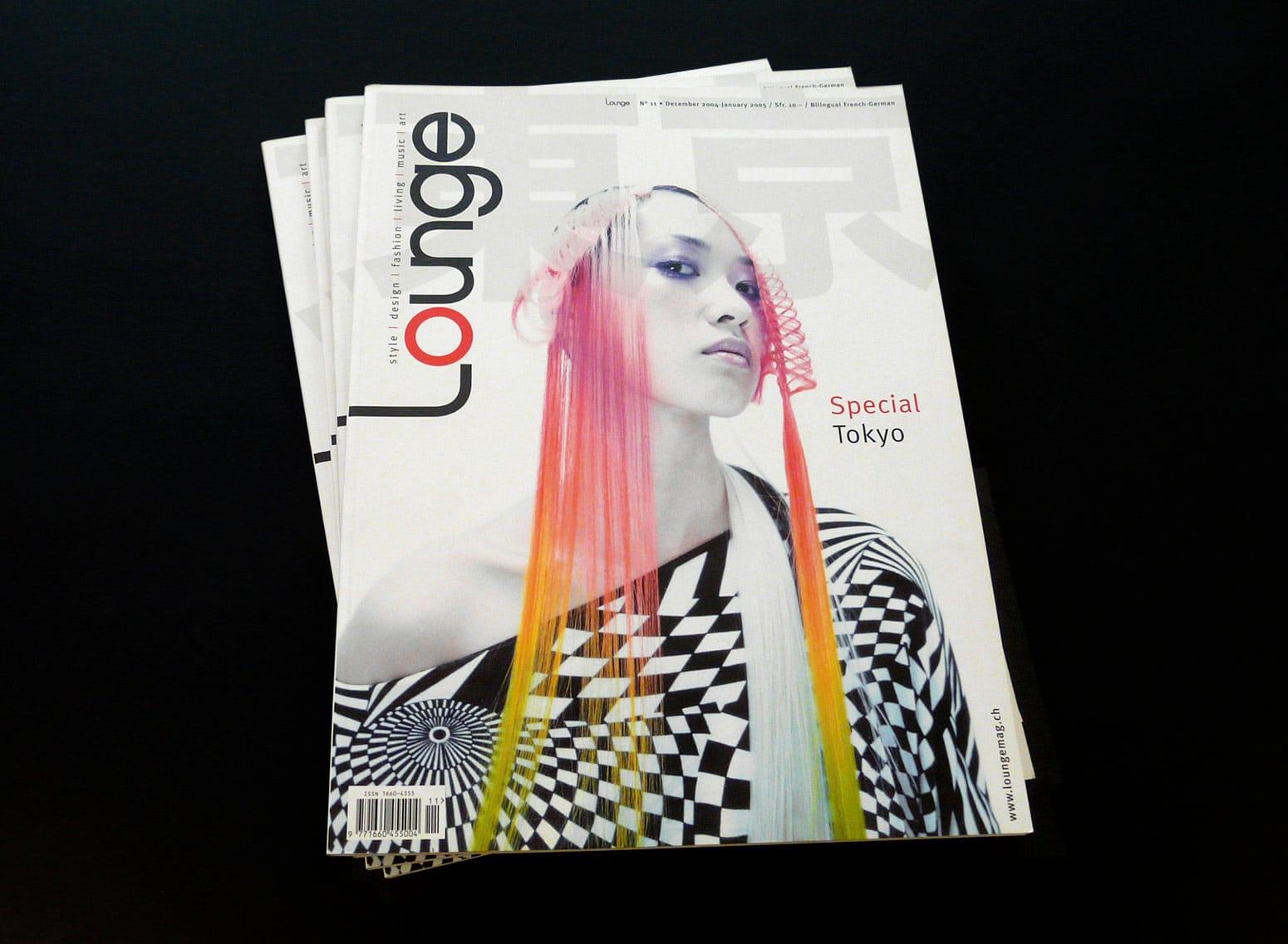 Magazine Lounge - Création et réalisation de ce numéro spécial Japon Couverture